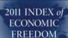 რა საჭიროა ეკონომიკური თავისუფლება?