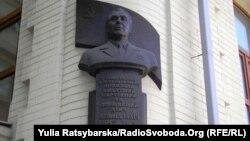 Бюст Леоніда Брежнєва на будинку, де він жив, у Дніпропетровську
