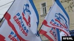 У Криму заговорили про кінець політичної монополії місцевих регіоналів