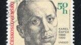 Марка с Карелом Чапеком