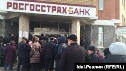 17 марта 2017 года в Казани