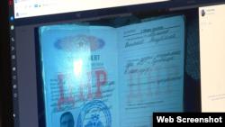 «Військовий квиток» Кафки, який видало угруповання «ДНР»