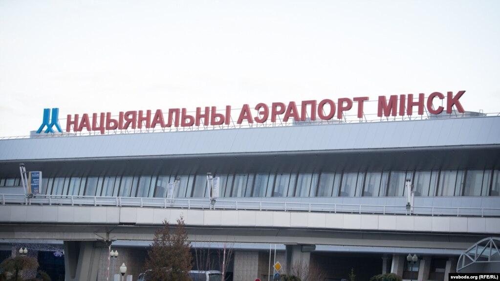 Russian Women Links Minsk City