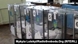 Порушення виборчого законодавства у Донецькій області