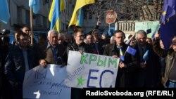 На одному з мітингів прихильників євроінтеграції у Криму, архівне фото