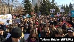 Акция протеста в Новосибирске. 26 марта 2017 года