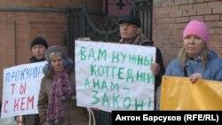 Пикет новосибирских льготников
