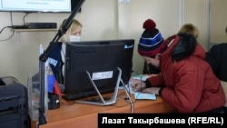 Миграционный центр в Сахарово. Московская область. Архивное фото.
