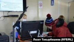 Москвадагы миграциялык борбор