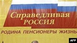 Лидер «Справедливой России» Сергей Миронов полностью на стороне кандидата от партии власти