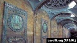 Станция метро «Алишера Навои» в Ташкенте.