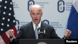 Joe Biden la Universitatea de stat din Moscova