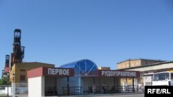 Беларуськалій, Салігорск