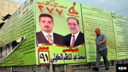 Ирак парламенті сайлауына үміткерлердің жарнамасы. Бағдад, 8 сәуір 2014 жыл. (Көрнекі сурет)