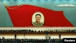 Северна Кореја.