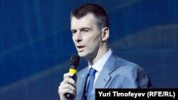 """Михаил Прохоров выступает на съезде """"Правого дела"""""""