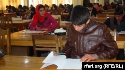 Uniwersitete giri\ synaglary, Kabul.
