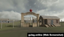 Скріншот з сайту gulag.online
