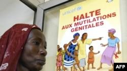 Аялдарды дискриминациялаган адатка каршы үгүт плакаты