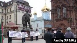 Татар иҗтимагый үзәге вәкилләре пикеты