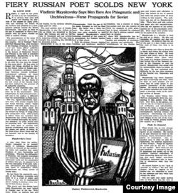 Статья о Маяковском в New York Times Magazine. 11 октября 1925. Гравюра Давида Бурлюка