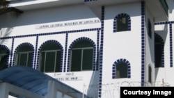 مرکز اسلامی عمر در کوستاریکا؛ این کشور آمریکای لاتین حدود ۴۰۰ مسلمان دارد که سهچهارم آنها سنی هستند