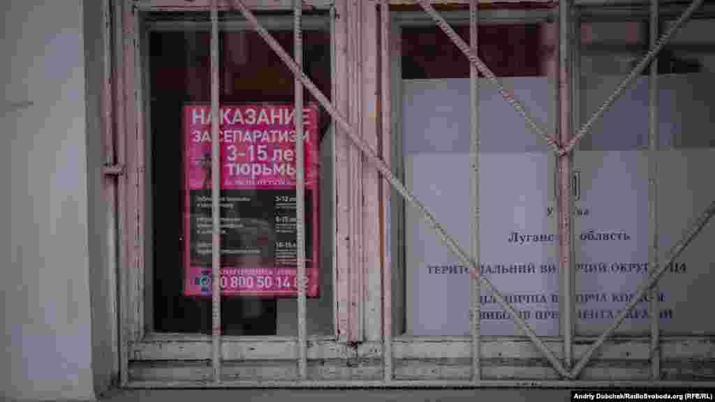 На виборчій дільниці у віддаленому селищі Вільхова у Станично-Луганському районі. Звідси до кордону з Росією лише 11 кілометрів