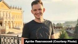 Артём Павловский