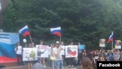 Митинг 12 июня в Твери