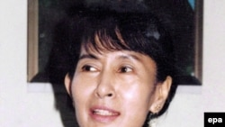 Aung San Suu Kyi (file photo)