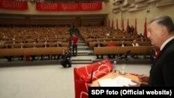Kongres SDP-a u oktobru 2011