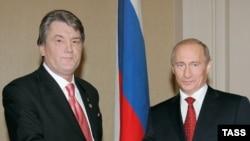 Виктор Ющенко и Владимир Путин