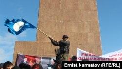 """""""Ата-Журт"""" партиясын колдогондордун митинги. Ош, 2-декабрь, 2013."""