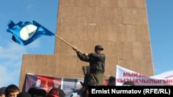 Оштогу оппозицияны колдогон митинг