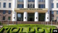 Будівля парламенту Молдови в Кишиневі