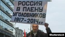 Владимир Ионов стоит в одиночном пикете, архивное фото