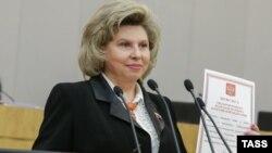 Тацяна Маскалькова