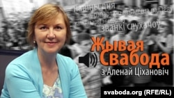 Belarus - banner Alena Cichanovic, Live Liberty big,