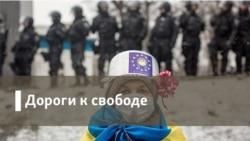 Дороги к Свободе. Выборы в Молдове: ожидания Москвы и Киева