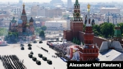 Russia -- An aerial view shows Red Square during the Victory Day Parade in Moscow, June 24, 2020.