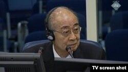 Jasuši Akaši tokom svjedočenja 25. travnja 2013.