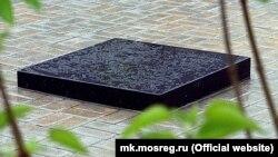 Закладная плита на месте будущего памятника Казимиру Малевичу