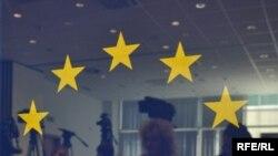 Новых звезд на карте Евросоюза в ближайшее время не будет?