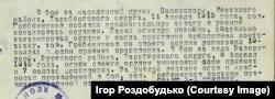 Виписка з нагородного листа на мого дідуся про нагородження його орденом Слави за знищення в двох боях 26 нацистських вояків