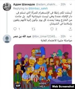 Пользователи комментируют посты Шахидова (скрин)