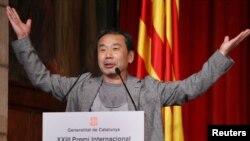 "Ispaniya - Barselonada Haruki Murakamiy' ""XXIII Premi Internacional Catalunya"" mükafatı verilir, 9 iyun, 2011"