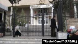 Здание суда Согдийской области