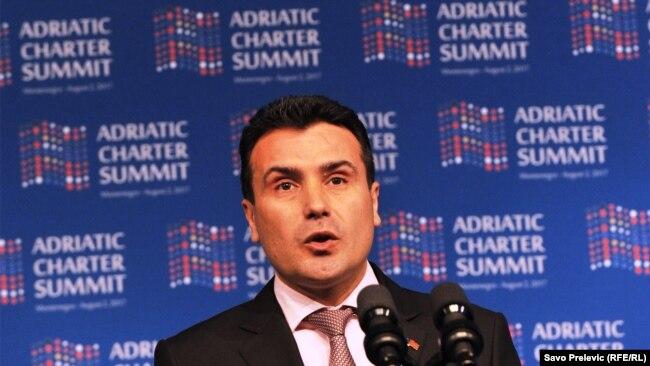 Makedonija sledeća članica NATO: Zoran Zaev