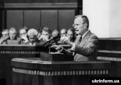Президент США Джордж Буш під час виступу у Верховній Раді УРСР. Київ, 1 серпня 1991 року