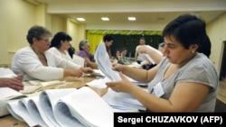 Центральна виборча комісія України опрацювала 100% протоколів на дострокових парламентських виборах, що відбулися 21 липня